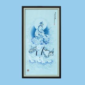 大愿如愿·蓝彩普贤瓷板