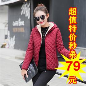 JN-CN1701新款时尚气质休闲短款加绒加厚连帽棉服外套TZF