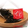 【全国包邮】碧乡英德红茶袋泡茶2g*100包/盒 商品缩略图1