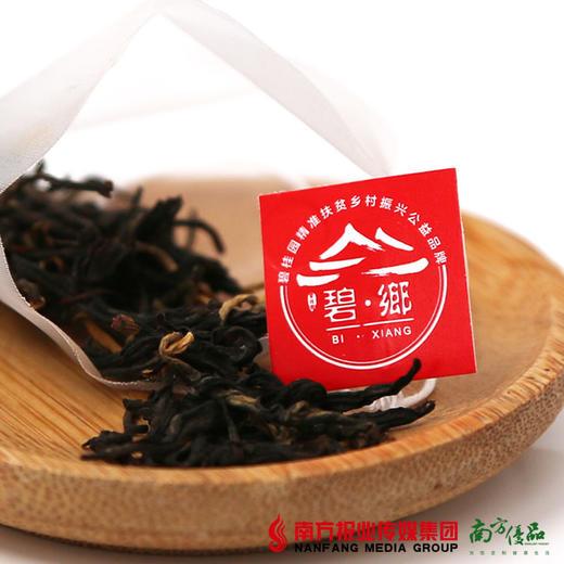 【全国包邮】碧乡英德红茶袋泡茶2g*100包/盒 商品图1
