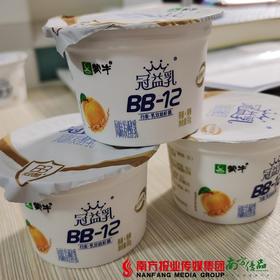【珠三角包邮】蒙牛 冠益乳风味乳(黄桃味)90g*24杯/箱(9月30日到货)