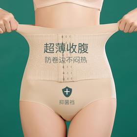 HTSZZ128新款高腰排扣无痕提臀美体瘦身束腰显瘦收腹裤TZF