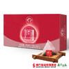 【全国包邮】碧乡英德红茶袋泡茶2g*100包/盒 商品缩略图0