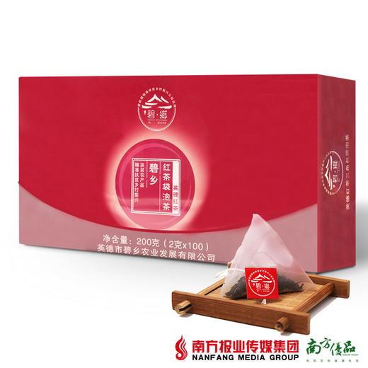 【全国包邮】碧乡英德红茶袋泡茶2g*100包/盒 商品图0