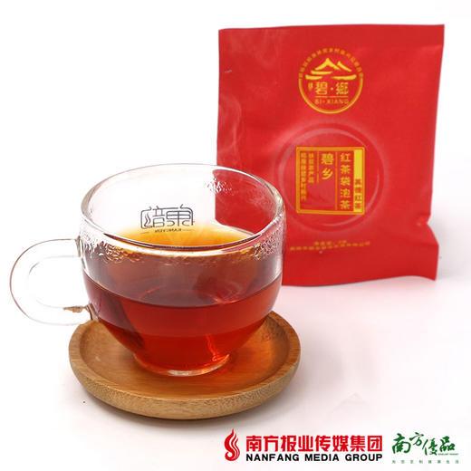 【全国包邮】碧乡英德红茶袋泡茶2g*100包/盒 商品图2