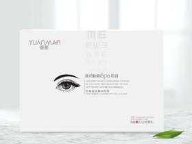 媛蔓-清润媚眼Spa套眼部套盒