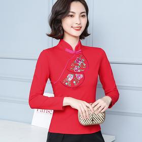 KQL-A50N2065新款中国风优雅气质立领长袖刺绣打底衫TZF