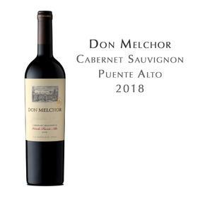 干露酒厂魔爵红, 智利普恩朵葡萄园 2018 Don Melchor Cabernet Sauvignon, Chile Puente Alto 2018