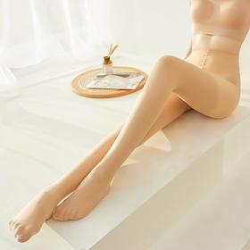 【10月5日发货】妮律·50D艾草珍珠美肌袜   含珍珠粉的裤袜,显瘦提臀好身材,还呵护肌肤