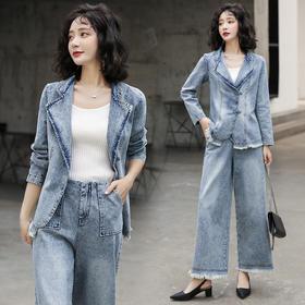 CQ-HJY2023新款潮流时尚个性翻领长袖牛仔外套裤子两件套TZF