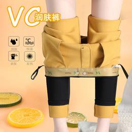 【柠檬VC润肤裤】美腿+提臀+收胯,穿出细长直美腿!大肚腩没了,臀翘了!VC精华嫩肤,去干纹、鸡皮!