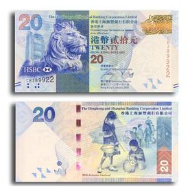 【兑换】中秋纪念钞