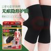 【告别老寒腿】隐形超薄 硅胶防滑 贴合腿部弧度 清爽吸汗 高弹透气 隐形保暖护膝 商品缩略图0