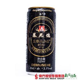 【珠三角包邮】德国皇家慕尼德啤酒小特酿330ml/罐  24罐/箱(10月5日到货)