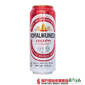 【珠三角包邮】德国皇家慕尼德啤酒红精酿 500ml/ 罐 12罐/箱(10月5日到货)