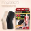 【告别老寒腿】隐形超薄 硅胶防滑 贴合腿部弧度 清爽吸汗 高弹透气 隐形保暖护膝 商品缩略图1