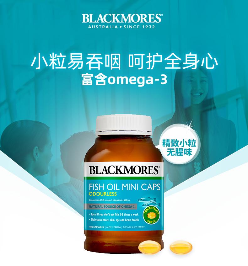 大促   BlackMores澳佳宝浓缩鱼油 400粒 商品图0