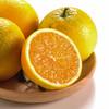 商品兑换丨鲜美香甜·九月红宝宝橙子丨可以喝的宝宝橙 汁多肉嫩 细腻甜润 酸甜可口 产地现摘新鲜直达 商品缩略图5
