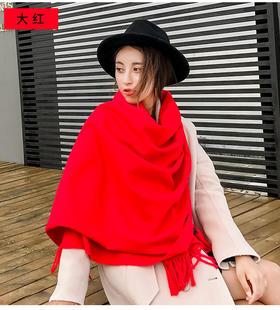 【清仓特价 不退不换】DX-S103新款纯色流苏羊绒围巾TZF