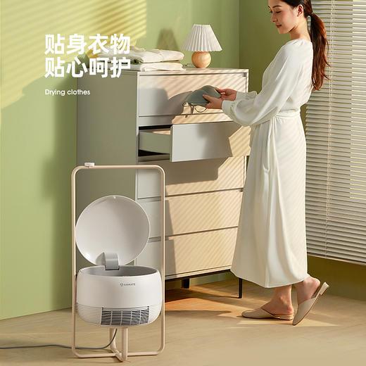 艾美特取暖烘衣一体机烘干机家用速干衣小型风衣服折叠烘衣机干衣器大容量干衣机 商品图1