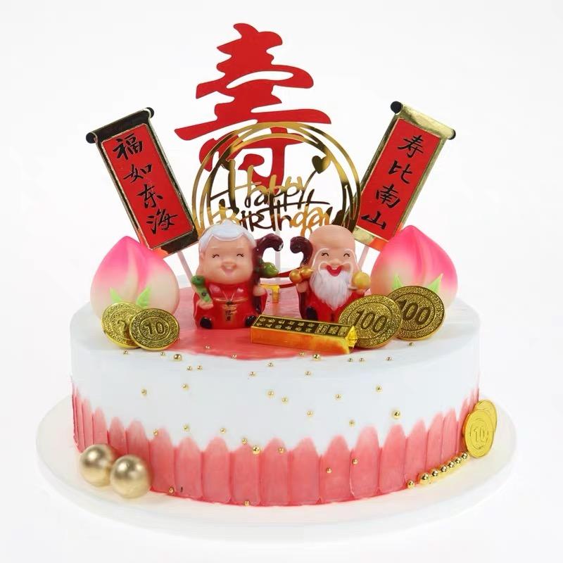【祝寿蛋糕】福如东海·寿比南山(B款) 商品图0