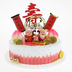【祝寿蛋糕】福如东海·寿比南山(B款)