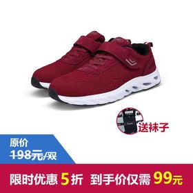 [优选]安全老人鞋 秋季新款 防滑中老年健步鞋 爸妈运动鞋 休闲鞋