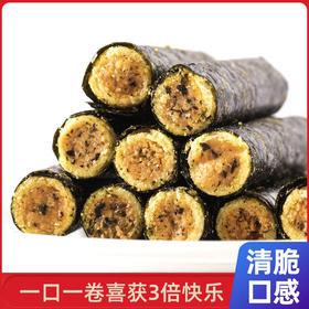 [海狸先生肉松海苔卷]口感绵密松软 片片脆意横生 100g/罐
