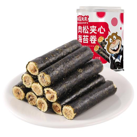 [肉松海苔卷]口感绵密松软 片片脆意横生 100g/罐 商品图5