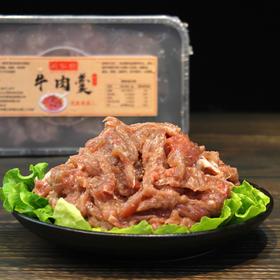 【牛肉羹】泉州牛肉羹闽南牛肉羹肉条/肉泥