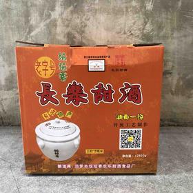长乐甜酒   汨罗老字号,传统工艺,含有多种矿物质的地下水精酿而成,冷藏保存,保质期3个月
