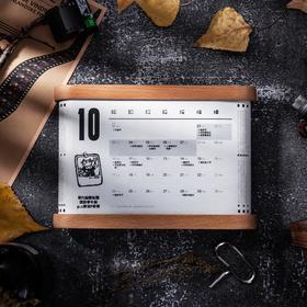 「划出全年重点」二零二一热点月历 职场人必备的营销历 每月营销点提前掌握 转动式日历 | 基础商品