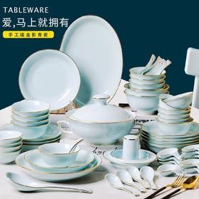 【餐具】*青瓷餐具套装 景德镇白瓷餐具 碗碟盘组合 中式简约
