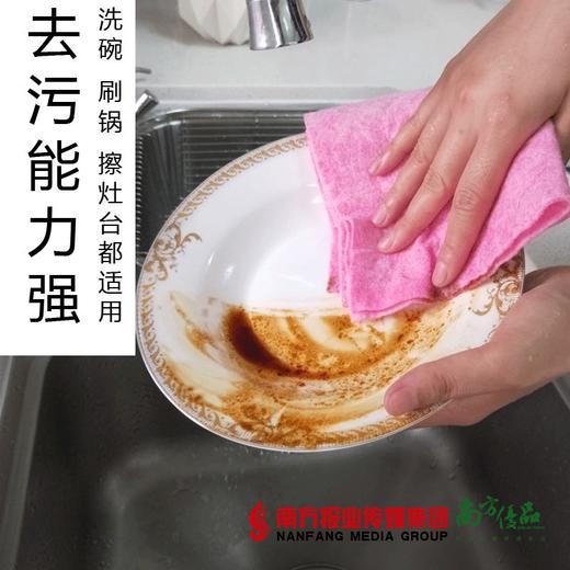 【珠三角包邮] 椰壳洗碗抹布 2m/卷  2卷/份(次日到货) 商品图2