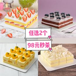 【98元任选两口味】草莓格格、蓝莓巧巧、鲜芒九方、雪心榴莲