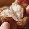【全国包邮】山东沂蒙山奶白芋头 5斤±2两/ 箱(72小时内发货) 商品缩略图0