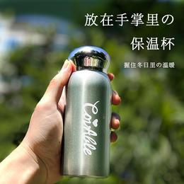 【迷你保温水杯】仅有手掌大小。超长保温,冬季出行更方便!