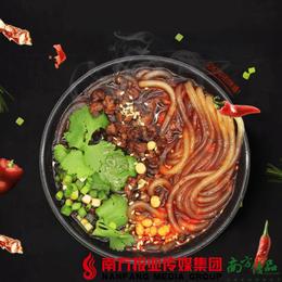 【全国包邮】沂蒙红薯粉条 500g/ 包  3斤/份
