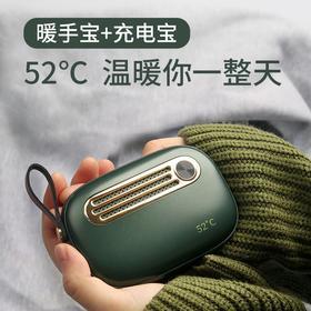 复古多功能暖手宝充电加热