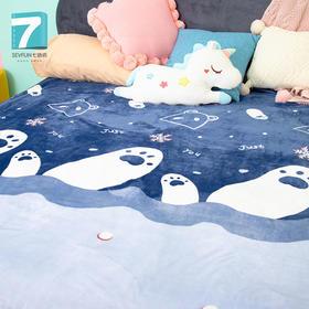 七色纺法兰绒毛毯双人珊瑚绒毯子床单冬季单人宿舍学生加厚保暖