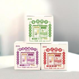 好喝无负罪感的奶茶 | 磨功夫2.0升级版轻脂奶茶系列 3种口味