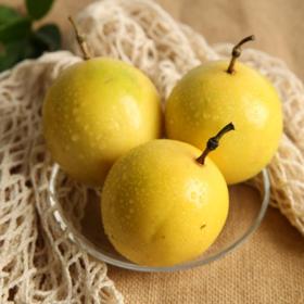 【黄金百香果 3斤】|  自带蜂蜜 , 酸甜可口,每一口都汁水四溢 | 基础商品