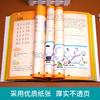 【开心图书】小学生必背古诗词75+80首(思维导图速背版) 商品缩略图5