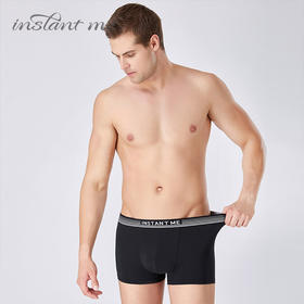【天然汉麻内档 吸湿透气】instant me男士汉麻内裤三条装 透气棉感 3D剪裁 经典平角设计 科学立体囊袋 减少摩擦