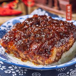 【半岛商城】西安传统风味小吃—糯米甑糕 以红枣和糯米为原料 层层柔软 4种口味 350g/盒 回民街同款