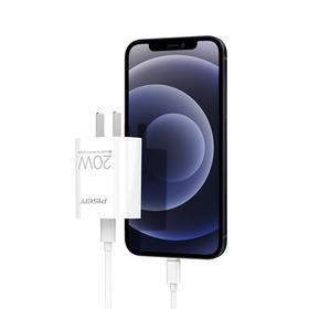 【预售10月23日发货】苹果快充套装PD20W 充电器 iPhone12手机快速充电头 Type-C接口闪充