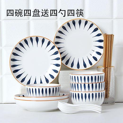 【为思礼】「日式手绘瓷器餐具」16件套日式和风千叶草手绘餐具套装 盘子/碗 商品图6