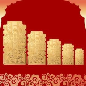 【中国金币】2021牛年(辛丑)生肖喜金章套装