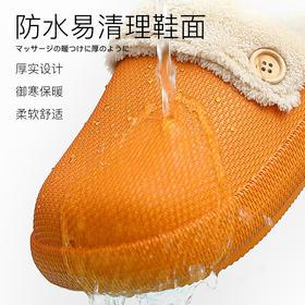 【可拆洗内胆 加厚防水保暖】Basic Live可拆防水拖鞋 时尚保暖柔软舒适 毛绒套可拆卸 优选