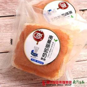 【珠三角包邮】南星骆驼奶蛋糕 1kg/箱(次日到货)